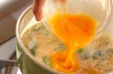 ホタテと青ネギの卵とじの作り方2