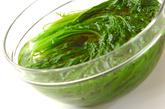 カラシ水菜のお浸しの作り方1