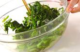 カラシ水菜のお浸しの作り方2