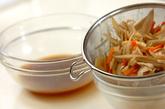 ゴボウの炊き込みご飯の作り方2