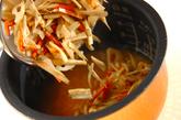 ゴボウの炊き込みご飯の作り方3