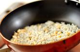 カリカリジャコ豆腐の作り方1