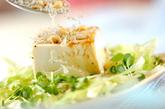 カリカリジャコ豆腐の作り方2