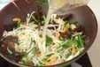 野菜のトロミ炒めの作り方2