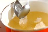もちもちレンコンスープの作り方2
