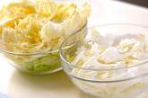白菜の海鮮クリーム煮の下準備1