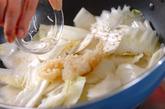 白菜の海鮮クリーム煮の作り方2