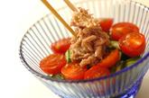 ワカメとオクラのサラダの作り方1