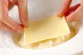 餅リゾットの作り方3