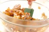 鶏肉のソテーおろし和えの作り方2