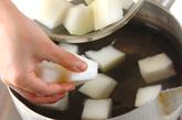 冬瓜のカニカマあんかけの作り方1