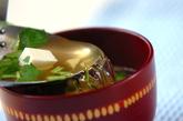 もずくと豆腐のお吸い物の作り方1