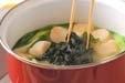 ネギとワカメのみそ汁の作り方2