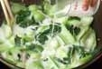 チンゲンサイクリーム煮の作り方3