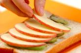 ハムとリンゴのサンドイッチの作り方2