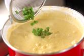 豆乳カレースープの作り方2