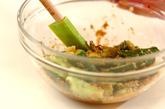 キュウリのゴマ酢和えの作り方1