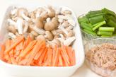 くずし豆腐炒めの作り方2