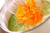 細切り野菜スープの作り方1