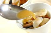 具材たっぷり茶碗蒸しの作り方1
