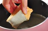 厚揚げの煮物の作り方1