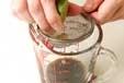 大根のサッパリサラダの作り方1