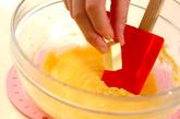 イチゴの和風トライフルの作り方2