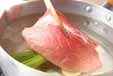 中華風ゆで豚の作り方1