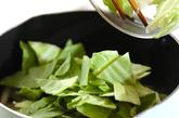 塩麹風味のキャベツポタージュの作り方2