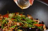 キクラゲの炒め物の作り方4