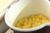 ジャガイモのキムチ和えの作り方2