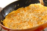 しらす卵の作り方3