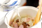 栗とベーコンのスープの作り方2