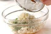 白キクラゲの酢の物の作り方1