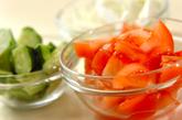ひんやりトマトサラダの下準備1