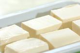 ホウレン草あんかけ豆腐の作り方2