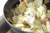 豚肉とキャベツの炒め物の作り方1