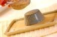 黒ゴマプリンの作り方4