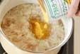 クリームコーンスープの作り方2
