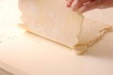 アップルパイの作り方3