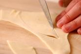 アップルパイの作り方8