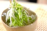 水菜のサラダの作り方3