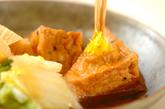 白菜とがんもどきの煮物の作り方2