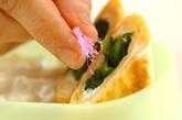 菜の花の卵巻きの作り方2