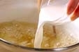 ウリの葛汁の作り方2