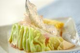 春キャベツのベーコン挟み蒸し焼きの作り方2