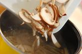 キノコ汁の作り方2