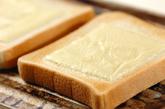 ホウレン草エッグトーストの作り方2