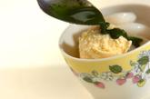 抹茶白玉アイス添えの作り方2