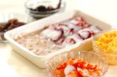 華やかちらし寿司の下準備2